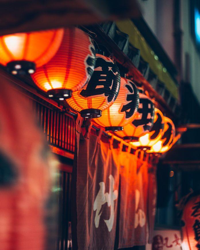 5 Best Japanese Restaurants in Liverpool