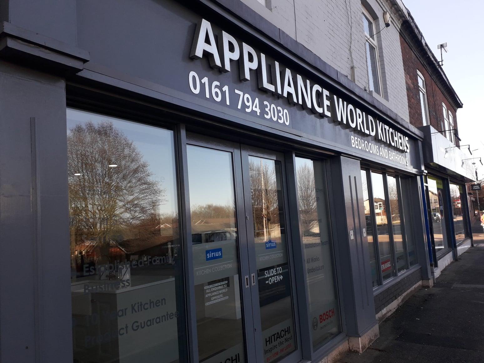 Appliance World